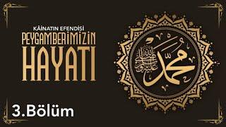 Peygamber Efendimiz'in ﷺ Hayâtı (3) | Amcasının Himâyesi ve İlk Evliliği