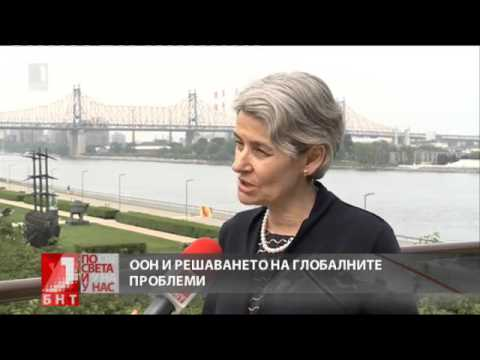 014 – Video – Bulgarian Communist Irina Bokova Is Now 'Frontrunner' to Lead UN