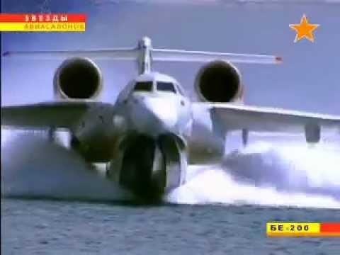 pesawat terbang modern KOREA