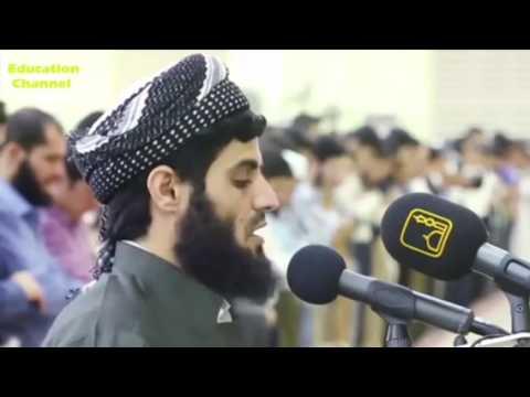 Download One of the best recitations in the world - Qari Muhammad Raad Al Kurdi || Surah An Naziaat
