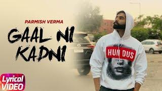 Gaal Ni Kadni | Lyrical | Parmish Verma | Desi Crew | Latest Punjabi Song 2017 | Speed Records
