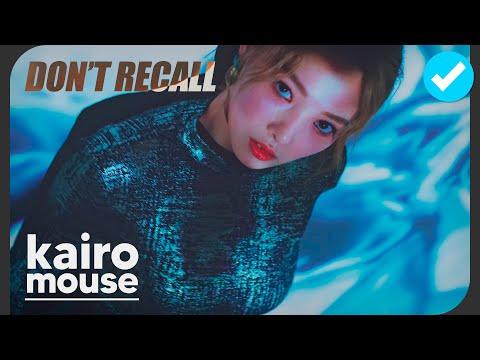 K.A.R.D - Don't Recall ★ Aki & Jósema | Spanish Cover