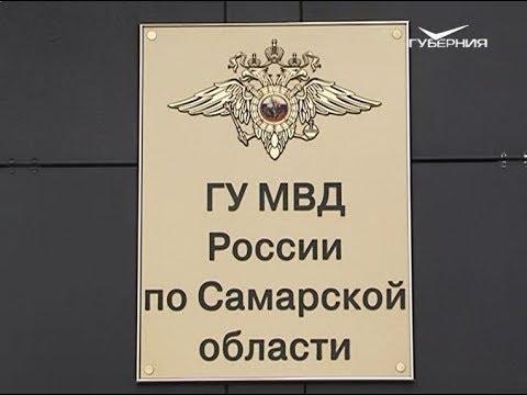 В ГУ МВД проверят скандальную видеозапись с участием сотрудников ДПС из Нефтегорска