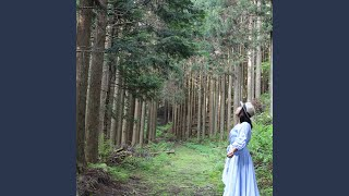Provided to YouTube by TuneCore Japan ありがとうのうた · fukko 久遠 ℗ 2019 Forest birds in KYOTO Released on: 2019-06-19 Auto-generated by YouTube.