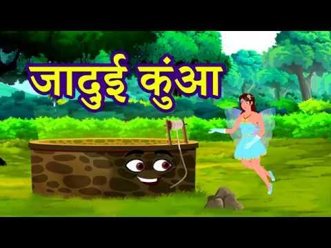 the pari and the magical well--Pariyon ki kahani in hindi_HINDI FAIRY TALES 2019,the wishing well.