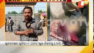 DAV Bhubaneswar Girl Student Ends Life in College Hostel