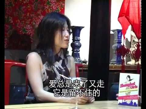 Shanghai Girls, Uncensored & Unsentimental