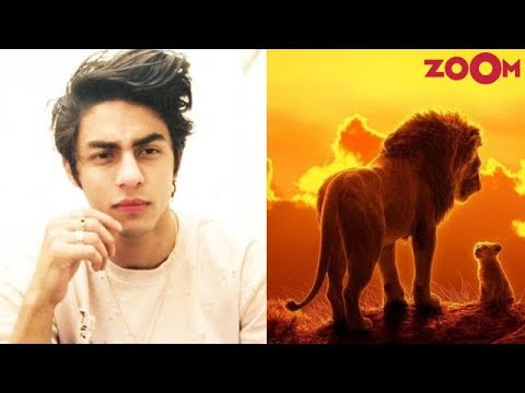 SRK's son Aryan Khan STUNS everyone with his voice as Simba from the latest teaser of The Lion king