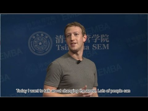 """Change the world"" 改变世界 - Mark Zuckerberg Speech at Tsinghua University 清华大学 in Beijing 20151024"