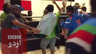Pakistani and Indian Fans Dancing on Pashto Songs  -BBC Urdu