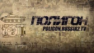 Полигон. Танк Т-80У