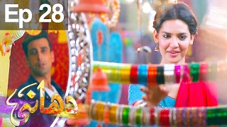 Dhaani - Episode 28   Har Pal Geo