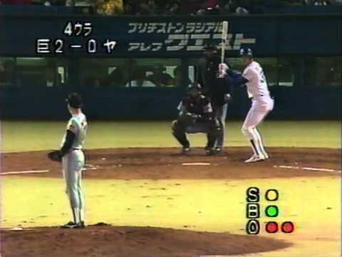 1990 宮本和知 1 - YouTube