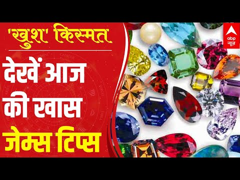 Lucky Stones And Your Lucky Number: Know All About It With Dr Larra Shah