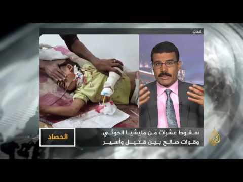 الحصاد- اليمن.. معركة الحسم في تعز