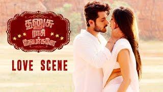 Dhanusu Raasi Neyargale | Love  Scene | Harish Kalyan | Reba Monica John | 4k (English subtitles)