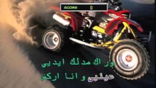Arabic Karaoke Fairouz Lamma 3al Bab