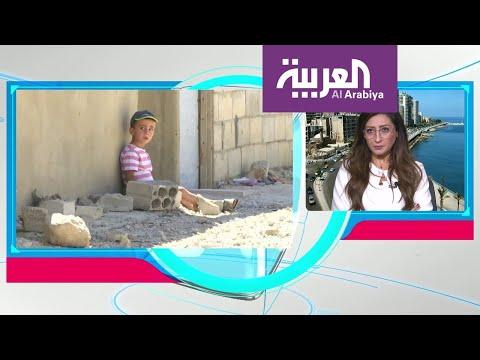 تفاعلكم | للمواطنين فقط.. نبش قبر طفل سوري في لبنان يؤجج العنصرية  - نشر قبل 3 ساعة