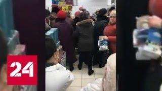Краснодарцы устроили драку из-за бесплатных игрушек в супермаркете - Россия 24