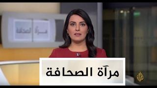 مرآة الصحافة 19/2/2017