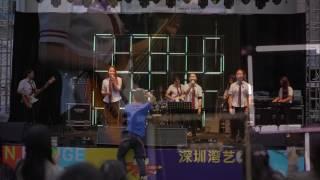 南山国际学校乐队《乐队演奏》  #2016深圳湾艺穗节