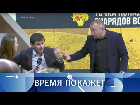 Новое обострение вДонбассе.