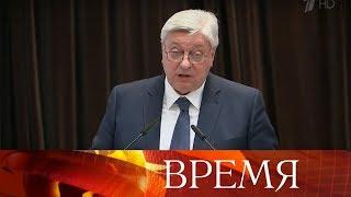 О развитии отечественной политологии говорили на конгрессе в Москве.