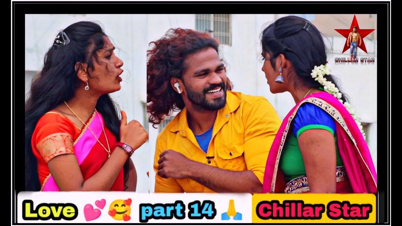 Chillar Star ⭐ || True love ❤️ 😥 || part 14 and Mardal pilla 🤩|| Love proposal 💟 || 2021