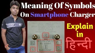 Meaning Of Symbols On Smartphone Charge Explain With Detail In Hindi