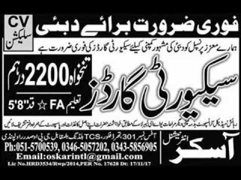 Jobs in Saudi Arabia & UAE, 23 November 2017