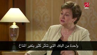 البنك الدولي: فخورون بمشاريعنا مع مصر في مجالي المناخ والطاقة النظيفة
