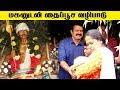 Download சீமான் மகனுடன் கொண்டாடிய தைப்பூசம் | முப்பாட்டனுக்கு மரியாதை | Naam Tamilar Katchi Seeman -IBC Tamil