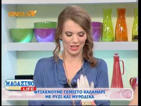 05.04.2014 Το «Magazino Life» με την Κιμ Κίλιαν στη Zougla ...