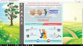 Колхоз.net о чём умалчивают / Правда об игре