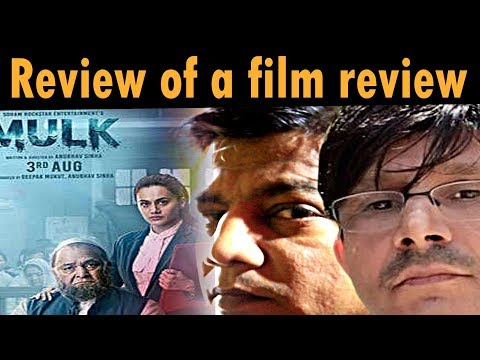 Why I Don't Agree With KRK's Review | Mulk Movie Review | A Healthy Discussion