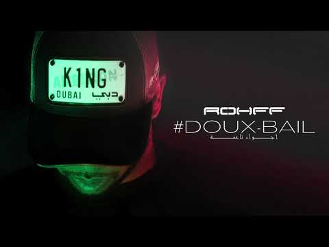Youtube: Rohff – #Douxbail [Audio Officiel]