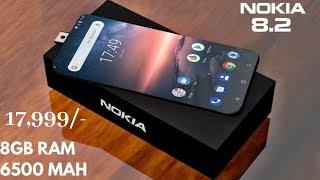Nokia 8.2 - Pop Up, SD 735, 8GB RAM, 128GB Internal, जबरदस्त Battery Life | Nokia 8.2