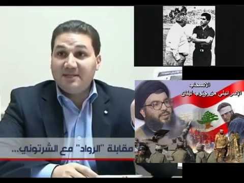 Habib Shartouni & Hassan Nasrallah &  Saad Hariri