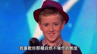 英國達人秀-12歲男孩轟動全場的告白情歌