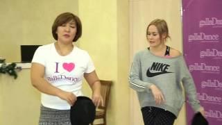 27 день Индивидуальный урок танца хореографа Екатерины Мамоновой