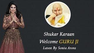 Shukar Karaan Welcome Guru Ji Latest By Soniya Arrora