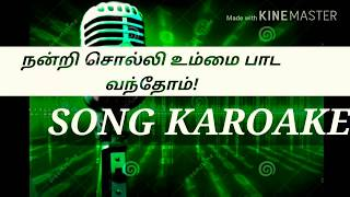 Nandri Solli Ummai Paada Vanthom Song Karaoke | Levi-2 | John Jebaraj |Tamil Christian Song |