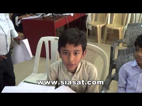 Essay Writing Competition at Siasat