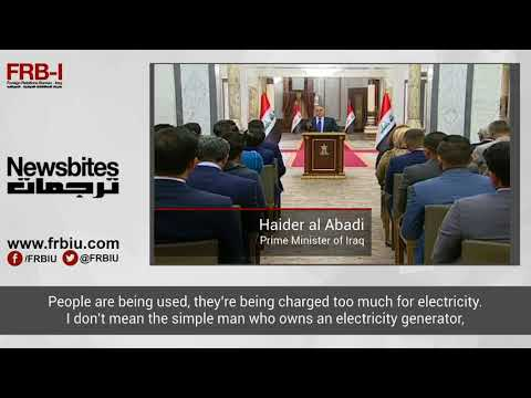 """Iraqi PM Abadi """"Corrupt officials causing energy prices to skyrocket"""""""