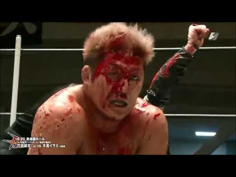 Isami Kodaka Vs. Masashi Takeda - BJW 2018-06-20 (Light Tubes%2C Giga Ladder %26 Glass Board Death).