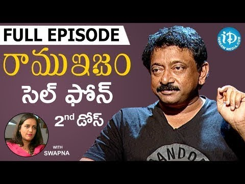 RGV Talks About Cell Phone (సెల్ ఫోన్) Full Episode || Ramuism 2nd Dose || #Ramuism || Telugu