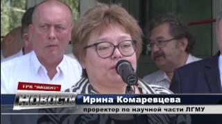 Открытие медуниверситета в Рубежном