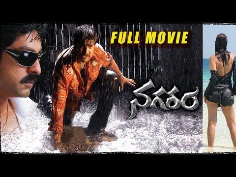 Nagaram Telugu Full Length Movie ||...