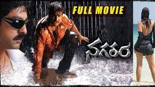 Nagaram Telugu Full Length Movie    Srikanth, Jagapathi Babu, Kaveri Jha