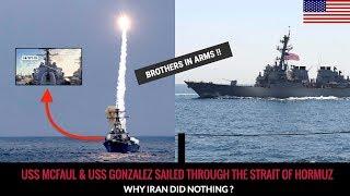 USS MCFAUL & USS GONZALEZ - BREATHES DOWN IRAN's NECK !